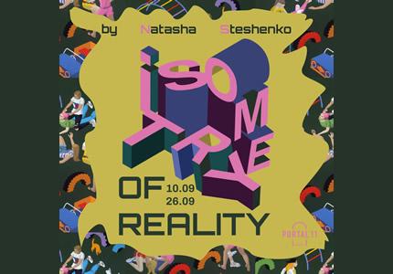 С 10 по 26 сентября в галерее Portal 11 пойдет выставка «Изометрия реальности» киевской художницы Наташи Стешенко