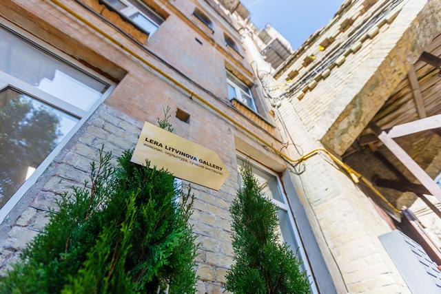 Указатель к выставке Lera Litvinova Gallery